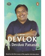 Devlok with Devdutt Pattanaik - Devdutt Pattanaik