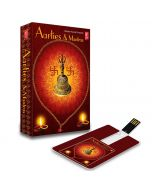 Aarties and Mantras Music Card - T Series