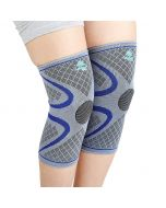 Knee Cap 3D Design - LifeShield