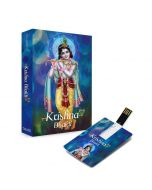 Krishna Bhakti - Music Card - Sony Music
