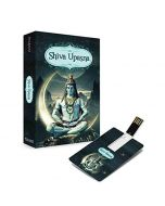 Shiv Upasna Music Card - Sony Music