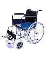 Wheelchair with Center Cut Commode (608) - Smart Care