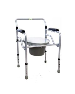 Cosmo 4 Foldable Commode Chair (SSC-PC-225) - iCare