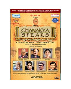 Chanakya Speaks - The Seven Pillars for Business Success - Shemaroo