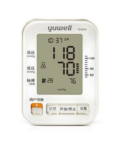 Electronic Blood Pressure Monitor YE680A - Yuwell