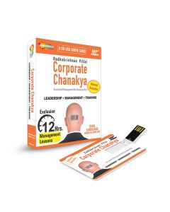 Corporate Chanakya - Leadership Managament Traning ( Audio USB Card) - Shemaroo