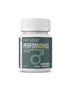 aadar performance capsule