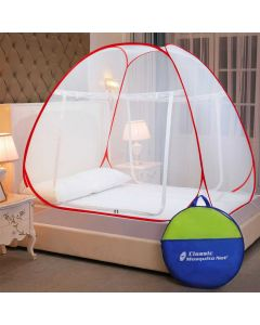 Foldable Polyester Mosquito Net for Double Bed (Queen Size) - Classic Mosquito Net