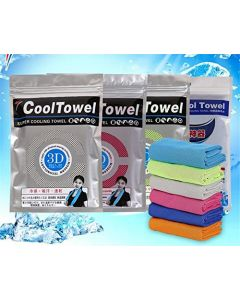 Cooling Towel (Pack of Two)