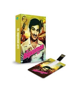 Dr. Rajkumar Hits Music Card - Saregama