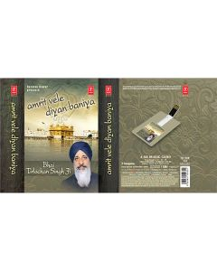 Amrit Vele Diyan Baniyan Music Card - T Series