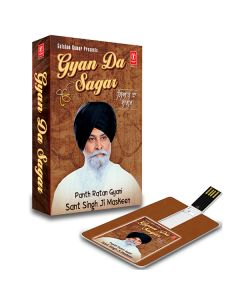 Gyan Da Sagar Music Card - T Series