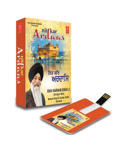 Nit Kar Ardaas Music Card - T Series