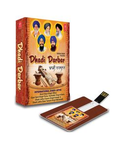 Dhadi Darbar - International Dhadi Jathe Music Card - T Series