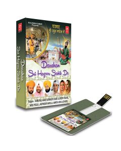 Darshan Sri Hazoor Sahib De Music Card - T Series
