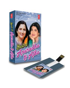 Best Of Anuradha and Alka Music Card - T Series