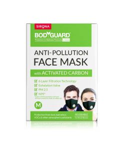 6 Layer Protection Activated Carbon, N99 + PM2.5 Face Mask (Medium) - Bodyguard