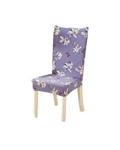 Removable Elastic Chair Cover - House of Quirk