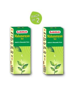 Mahanarayan Tel (Pack of 2 - 100 ml each) - Lama