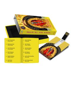 Shirdi Ke Sai Baba - 320 Kbps MP3 Audio (Hindi 8GB Music Card) - Shemaroo