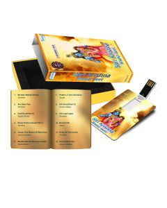 Shri KrishnaBhakti Geet - 320 Kbps MP3 Audio (Hindi 8GB Music Card) - Shemaroo