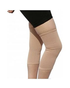 Tubular Elastic Knee Compression Cap - Kudize