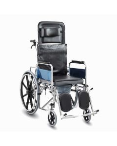 Recliner cum Commode Wheelchair (RCS303) - KosmoCare