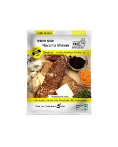 Navanna Ghavan Multigrain Dosa Mix - 250 gm (Pack of 5) - Dhanashree Gruha Udyog