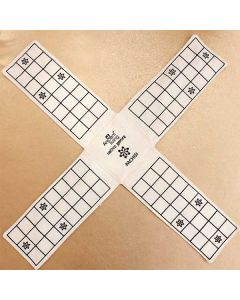 Pachisi - Ludo - Indian Ludo - Chausar - Indian Board Game (1 Piece)