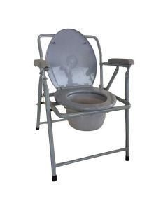 Cosmo 7 Foldable Commode Chair (SSC-PC-227) - iCare