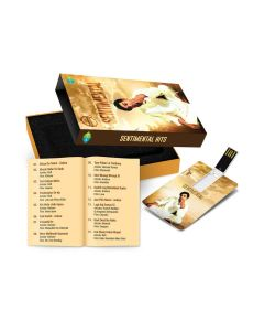 Sentimental Music Card - Saregama