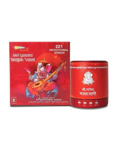 Ganesha Bhajan Bluetooth Speaker (Model T-2020A) - Shemaroo
