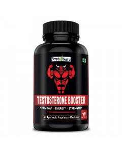 Testosterone Booster Supplement (60 Capsules) - Simply Nutra