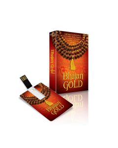 Bhajan Gold - Times Music