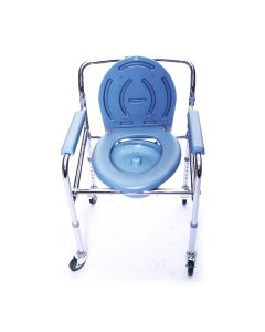 Commode Chair (SC696) - Smart Care