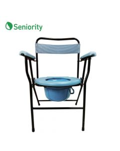Folding Commode Chair for Elderly and Disabled - Seniority