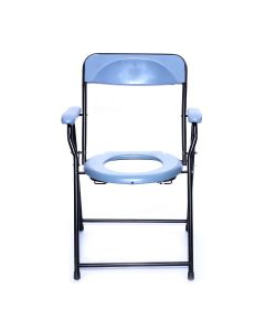 Commode Chair (SCI896) - Smart Care