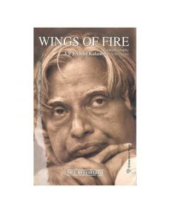 Wings Of Fire - APJ Abdul Kalam