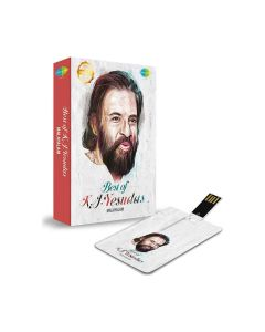 Yesudas Music Card - Saregama
