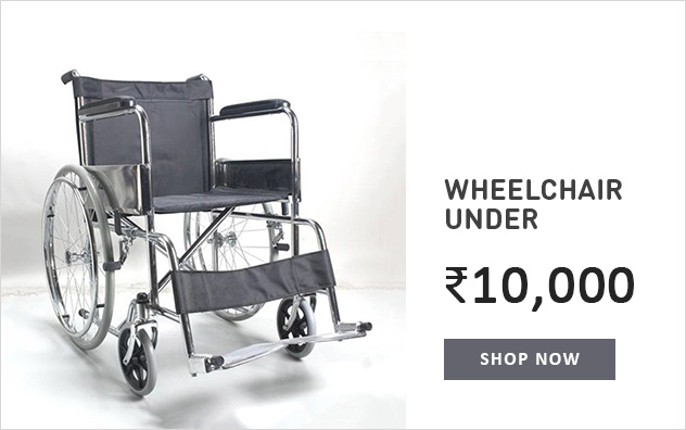 wheelchair_mobility_support_for_elderlies